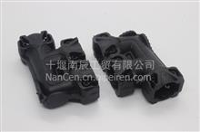 原厂东风天龙快插接头F型母头接头体/RQ8392050015