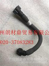 东风天龙天锦国四原装康明斯DCEC燃油输油管总成5254428/5254428