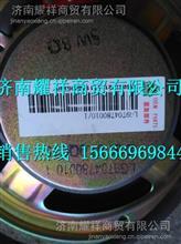 LG9704780010重汽豪沃轻卡配件扬声器 /LG9704780010