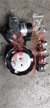 �c火�i�成/6B 1-04000