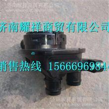 082V01804-0011重汽曼发动机MC07油气分离器(开式)/ 082V01804-0011