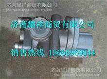 LG9700360022重汽豪沃轻卡ABS电磁阀/LG9700360022