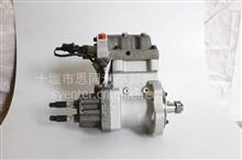 CCEC重庆康明斯发动机配件燃油泵/2870939