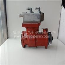 CCEC重庆康明斯发动机配件空压机/4974667-20