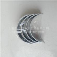 CCEC重庆康明斯发动机配件K50主轴瓦组/5492349