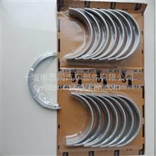 CCEC重庆康明斯发动机配件主轴瓦组/AR12270-10K6