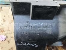 9JSD220-1701015变速箱壳体/9JSD220-1701015