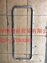 【4938655】适用于东风康明斯IS6DE发动机原装DCEC油底壳固定板/4938655