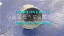 WG9112610085汕德卡C7H驾驶室配件车轮螺栓防护帽 /WG9112610085
