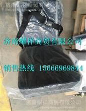 AZ1662514016 重汽豪沃T5G中间座椅(含安全带)/AZ1662514016