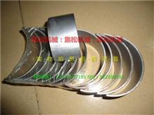 康明斯6BT5.9四配套/6LT9.3连杆瓦/机油尺组件