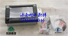 WG9918788072重汽豪沃T7H豪沃T5G行车记录仪/WG9918788072