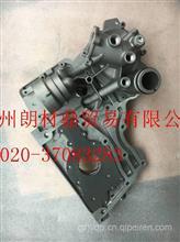 供应福田欧玛可奥铃原装机油冷却器模块总成/5445753F/5445753F