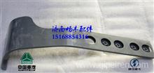 WG1664233032重汽豪沃T7H高地板低位翼子板右前支架/WG1664233032