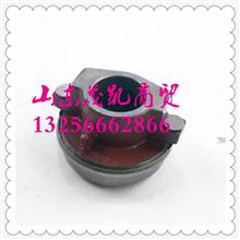 1601430-116一汽解放J6L离合器分离轴承座/1601430-116