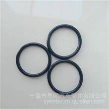 供应东风康明斯发动机配件O形密封圈/3899728