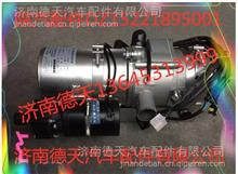 专营陕汽德龙 德龙正宗原厂全系列零部件-燃油液体加热器总成/DZ15221895001