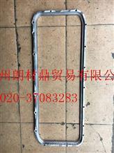 东风康明斯IS6DE发动机原装DCEC油底壳固定板总成/4938655/4938655