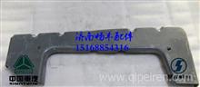 AZ1664230061重汽豪沃A7高地板低位踏板左托架/AZ1664230061