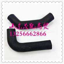 31B1-D002青汽赛龙10款散热器出水管/31B1-D002