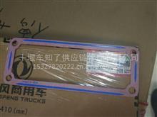 东风天龙旗舰康明斯ISZ进气管垫/3102173