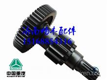 9JSD180-1707047法士特加大九档变速箱副箱焊接齿轮(长) /9JSD180-1707047