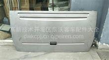 东风超龙客车配件EQ6106LHT后备门/EQ6106LHT