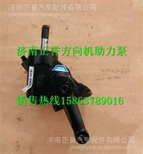 F4010340X0021北汽福田时代金刚转向器总成/F4010340X0021