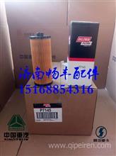 080V05504-6096克拉克P7145重汽T5G机油滤清器