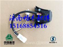 DZ97189584635陕汽德龙H3000方向盘按键模块/DZ97189584635