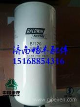 克拉克机油滤清器B1120(宝德威滤清器)