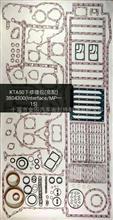 KTA50下修理包/密封垫/3804300