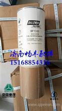 克拉克BF1383重汽机油滤清器(宝德威滤清器)