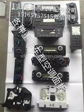 重卡车型空调控制面板  /8112010-D04-C00/A.001