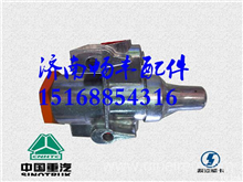 A-CO3002-11法士特变速箱调压阀/A-CO3002-11