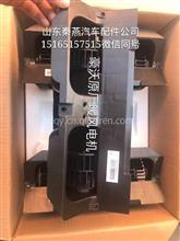 豪沃暖风电机WG1630840014/WG1630840014