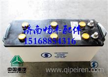 199100760064陕汽德龙135安-时标准蓄电池/199100760064