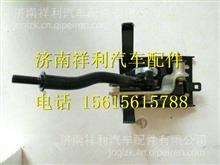 17ZBD113--03020徐工汉风G7换档操纵机构/17ZBD113--03020