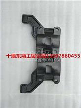 东风超龙越野车U型螺栓底板29A10-02115   29A10-02116/U型螺栓底板