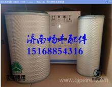 1109070/60-50A克拉克RS5639A KIT空气滤清器