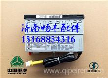 DZ95189700101陕汽德龙F3000天行健智雅版BD车载终端(3G)/DZ95189700101