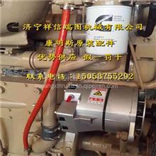 维修件康明斯进口KTAA19柴油机|正时盘轮毂3007111/船机原装维修零件 正时盘轮毂3007111