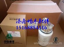 4988297 5300516克拉克BF80001-OB油水分离器康明斯