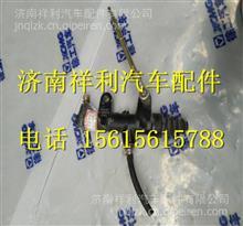 1604DWF2-010徐工汉风G7离合器总泵总成/1604DWF2-010