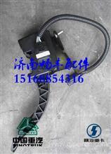 DZ93189570083陕汽德龙F2000国三车吊挂式油门踏板/DZ93189570083