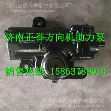 GX3401G-010东风153液压助力转向器总成/GX3401G-010