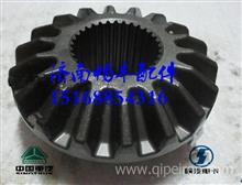 HD469-2403015陕汽德龙奥龙半轴齿轮/HD469-2403015