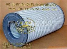 厂家供应AH1101滤清器/AH1101