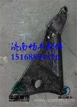SZ924000713陕汽奥龙换挡杆支架/SZ924000713