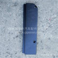 重汽豪沃A7原厂保险杠右侧装饰板/WG1664230054